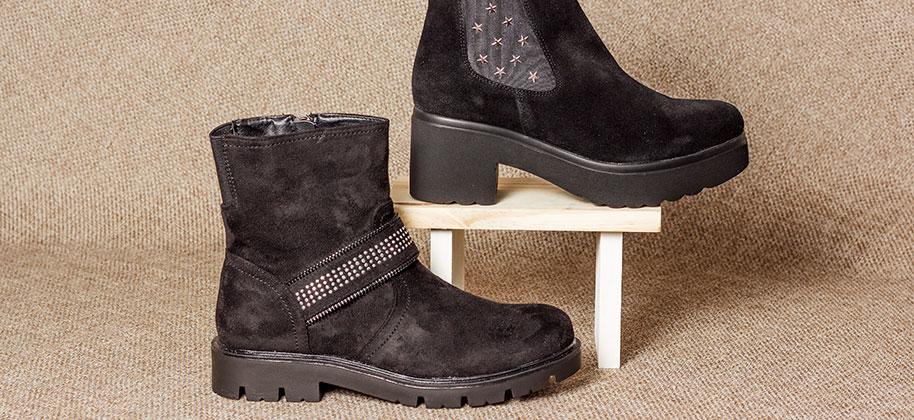 1710-botas-mujer (7).jpg