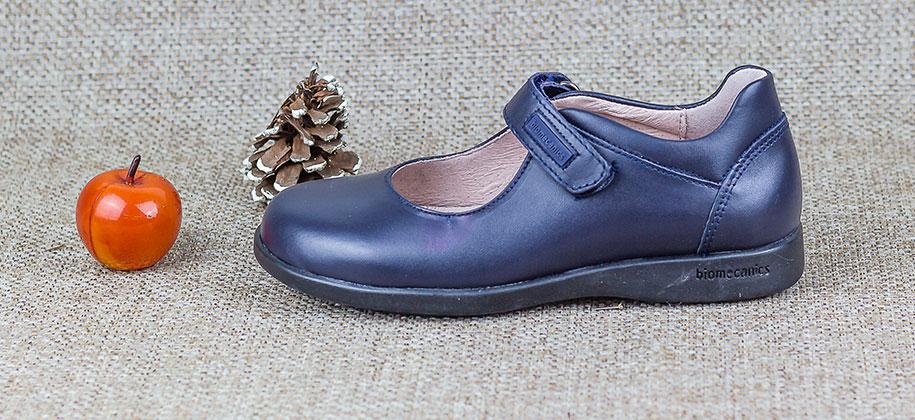 anders-zapato-infantil-juvenil-para-el-invierno (7).jpg