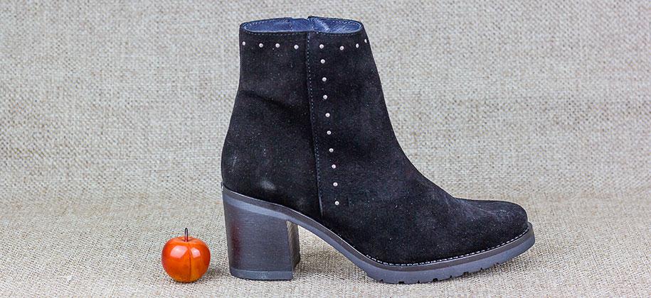 anders-zapatos-complementos-mujer-para-invierno (6).jpg